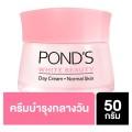 พอนด์ส ไวท์ บิวตี้ เดย์ ครีม (สีชมพู) 50กรัม