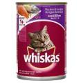 วิสกัส อาหารแมวโตสำเร็จรูปชนิดเปียก ปลาทูและปลาซาร์ดีน สำหรับ 1+ ปี 400กรัม