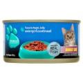 เทสโก้ อาหารแมวสำเร็จรูปชนิดเปียก รสปลาทูน่าในแอสปิคเยลลี่ 185กรัม