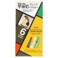พาออน เซเว่น-เอท ครีมเปลี่ยนสีผม 6 สีน้ำตาลเข้มประกายดำ 1 ชุด