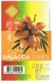 Мягкие жевательные конфеты из натуральных плодов салакки, марки Бифрутс