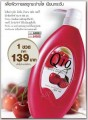 Mistine Q10 Plus Cherry Extract Body Lotion with Sunscreen