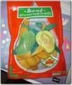 Сладкое манго (вес нетто 60 граммов)