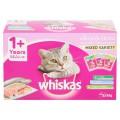 วิสกัส รวมรส อาหารแมวโตสำเร็จรูปชนิดเปียก 85กรัม x 12 ซอง