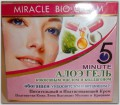 Darawadee Beauty Star Collagen and Aloe Vera Gel