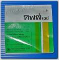 В упаковке 100 таблеток (25 пакетиков по 4 таблетки)