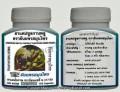 Капсулы с гвоздикой для улучшения пищеварения «Таняпорн»