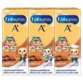 เอนฟาโกร เอพลัส 360˚ ดีเอชเอ พลัส 4 นมคืนรูปปรุงแต่งยูเอชที รสช็อกโกแลต 180มล. x 3 กล่อง