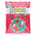 ซากุระ อาหารปลาชนิดเม็ดลอย ขนาดเม็ดเล็ก 500กรัม