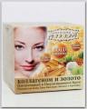 Darawadee Collagen and Gold Powder Cream