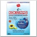 Kokliang Snow Lotus Herbal Soap 1