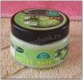 Raiwin Thai Herbs Select Nature Mask Noni