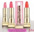 Mistine Boss Lipstick