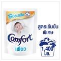 คอมฟอร์ท เพียว น้ำยาปรับผ้านุ่ม ถุงเติม (สีขาว) 1400มล.