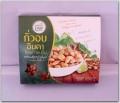 Sacha Inchi Nuts (250 g), Piang Doi brand