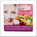Darawadee Super Collagen and Mangosteen Cream