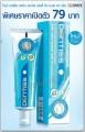 Mistine Dentiss Toothpaste Healthy Gum