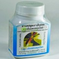 Thanyaporn Capsules Thao-En-On