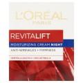 ลอรีอัล ปารีส รีไวทัลลิฟท์ แอนตี้-ริงเคิล + เฟิร์มมิ่ง ครีมบำรุงผิวหน้าสูตรกลางคืน 50มล.