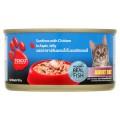 เทสโก้ อาหารแมวสำเร็จรูปชนิดเปียก รสปลาซาร์ดีนผสมไก่ในแอสปิคเยลลี่ 185กรัม