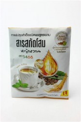 Ginseng Coffee Mix with Stevia instead of Sugar