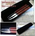 Набор из трех тайских ножей для карвинга с круглыми деревянными ручками