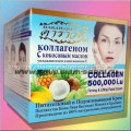 Darawadee Extra Collagen Cream