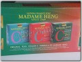 В наборе 3 куска мыла по 150 граммов каждый (вес-нетто)