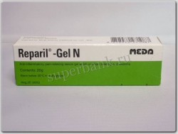 Reparil -Gel N (20 g)