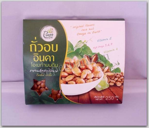 Sacha Inchi Nuts (250 g), Piang Doi brand