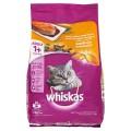 วิสกัส อาหารแมวสำเร็จรูปชนิดเม็ด สูตรแมวโต 1+ ปี รสสเต๊กปลาแซลมอนย่าง 1.2กก.