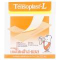 เทนโซพล๊าส-แอล พลาสเตอร์ยา ชนิดผ้ายืด ขนาด 19 x 72มม. 10 แผ่น