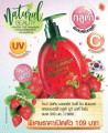 Mistine Natural Beauty In Summer Strawberry Gluta UV Body Lotion