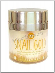 Cathy Doll Snail Gold Snail Firming Cream for Wrinkle Skin
